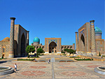 Registan, Samarkand